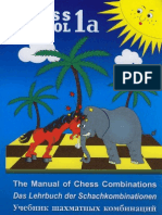 The Manual of Chess Combinations - Chess School 1a