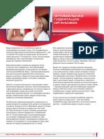 Гидратация организма cst mag 39.pdf