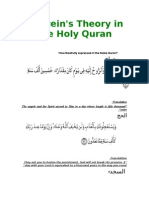 Einstien's theory proved from Quran