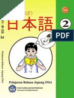 Pelajaran Bahasa Jepang SMA 2