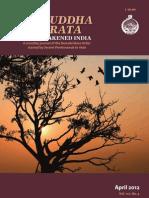 PrabuddhaBharat042012.pdf