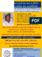 Special Lecture by Prof Daya Rohana Athukorala