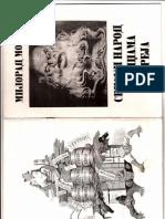 Srpski Narod u Kandzama Jevreja Knjiga Dopunjeno Izdanje 2003