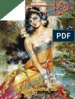 Swathi 8Apr2011 by Teluguebooks.tk