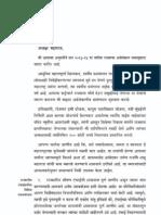 Budget 2013 Marathi Part I