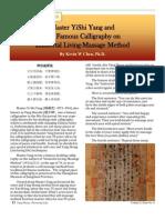 Master YiShi Yang  Yang-Sheng 2012-06.pdf