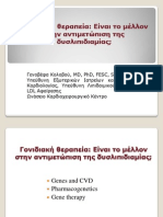 Γονιδιακή θεραπεία  Είναι το μέλλον στην αντιμετώπιση της δυσλιπιδιαμίας.pdf
