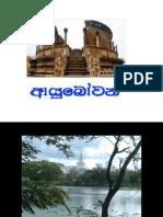 Dasa Raja Dharma