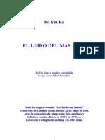 El Libro Del Mas Alla  Author