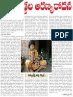 Adavi Biddala Aranya Rodana 02-02-10.pdf