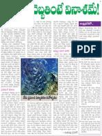 Vaividhyam Debbathinte vinasaname 05-06-10.pdf