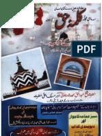 Sabz Imama ka jawaz or deobandi kazab, Allama kashif Iqbal Madani, Kalmae Haq shumara no2