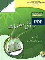 Qurani Maloomaat-اردو-اسلامی-کتب