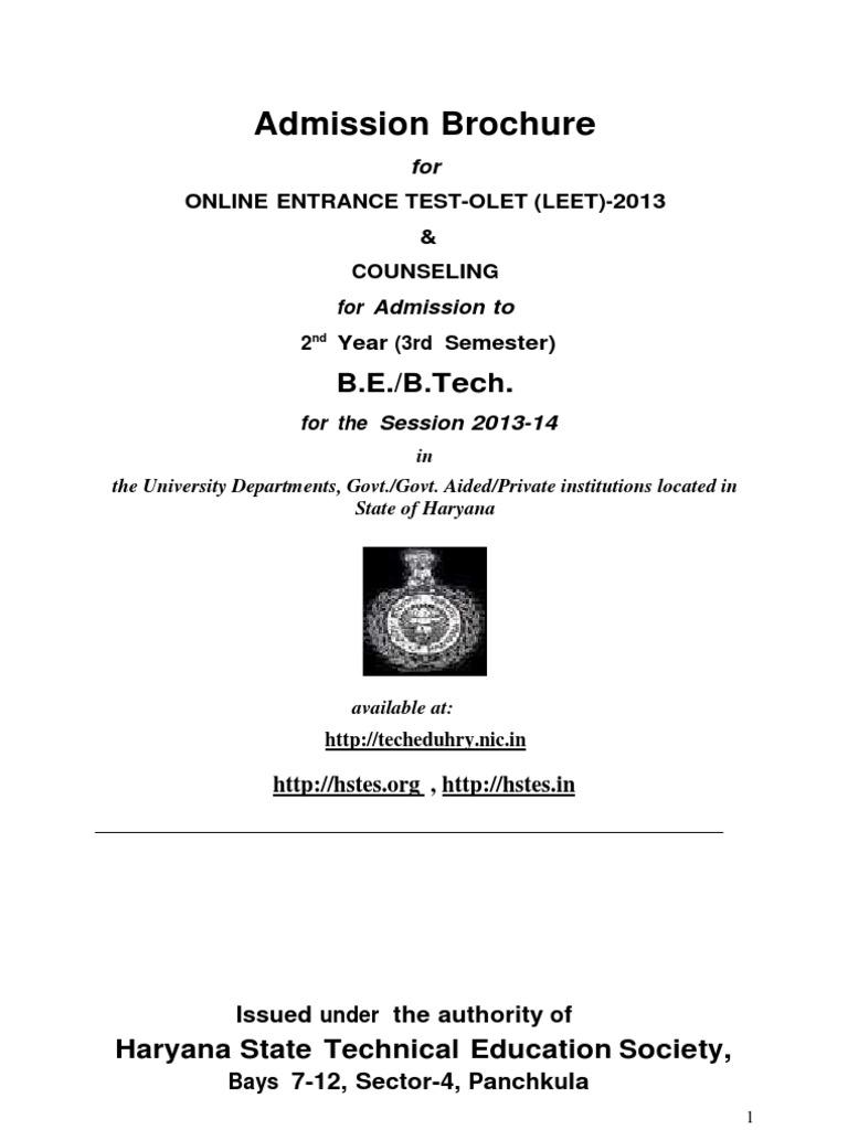 hsbte admit card 2013