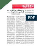 HIV/AIDS Situation of Bangladesh