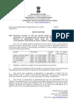 Vacancy Circular 2013-14 (1)