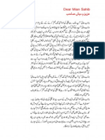 020613 URDU Dear Mian Sahib by Dr Farrukh Saleem