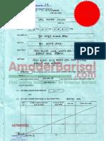 Affidavit of Shawkat Hossain Hiron  - Barisal City Election 2013