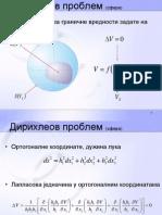 03 Dirihleov Problem - Sfera