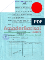Affidavit of Mahmudul Hoque Khan Mamun - Barisal City Election 2013