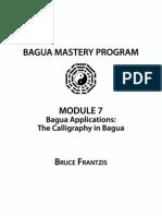 2 Bagua Applications - The Calligraphy in Bagua