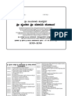 Panchanga 2013 14 Kannada