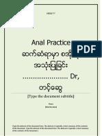 Anal Practice ဆက္ဆံရာမွာ စအိုကို အသံုးျပဳျခင္း ...................... Dr, တင့္ေဆြ