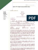 Majjhima Nikaya a-(1)