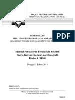 Manual PBS STPM Kerja Kursus (Kajian Luar) Geografi