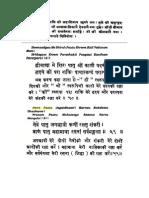 Aadya Kali Kavach