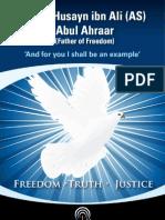 Muharram Manual