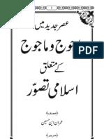 Yajuj O Majuj Kay Muta'aliq Islami Tasawur