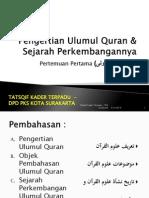 (2) Pengertian Ulumul Quran