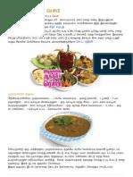 30 வகை ஆந்திரா ரெசிபி.pdf