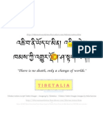 """TIBETAN TRANSLATION OF THE PROVERB """"THERE IS NO DEATH, ONLY A CHANGE OF WORLDS.""""; ENGLISH SOURCE TEXT CONVERTED INTO TIBETAN TARGET TEXT REALISED AS HORIZONTALLY AND VERTICALLY ARRANGED UCHEN (HEADED) SCRIPT DESIGN; Tibetalia Tibetan Tattoo Design Uchen Script Images by Mike Karma 4ebay Vchi Med Khams Vgyur Hor 2BS LBL"""