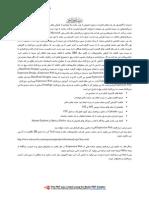 Expression Web Guide ( www.EhsanAvr.Com ).pdf