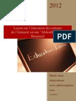 Education Des Enfants Shaykh Abdoullah Ibn Houmaid