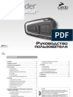 manual_Q3_RU.pdf