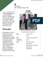 Ma Yueliang - Wikipedia, The Free Encyclopedia