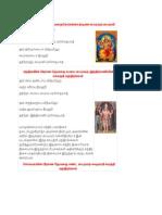 Bhairava  Valipaadu