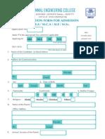 Application form vellammal institution