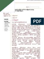 Majjhima Nikaya B-(3)