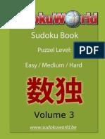 Sudoku World Be Book 3