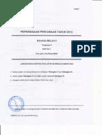 Bahasa Melayu Kertas 1