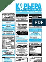 21_13  kariera.pdf