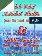 Ushulus Sunnah Wa Itiqad Ad Din Aqidah Salaf Ashhabul Hadits