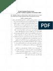 Persian Vocabulary Practice Lesson