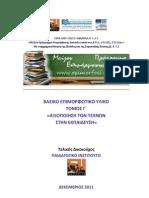 9.TEXNES.pdf