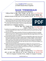 Tazria Selections from Rabbi Baruch Epstein