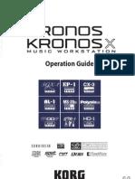 Kronos Op Guide e5